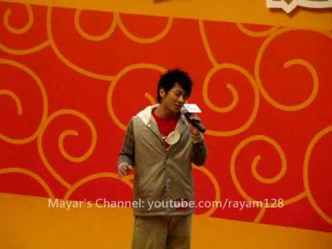 答謝信 - Eric Suen 孫耀威 @ Metroplaza 新都會廣場 on 20080216
