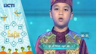 HAFIZ INDONESIA - Tantangan Tebak Ayat Untuk Ahmad [6 Juni 2017]
