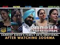 Soorma Special Screening in Chandigarh | Sandeep Singh's family gets Emotional after the film