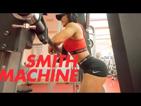 Destruccion de GLUTEOS SMITH MACHINE con Ana Mojica Fitness