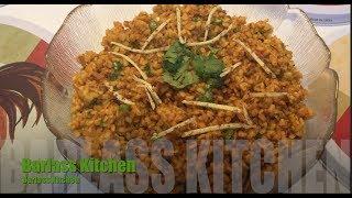 Maash ki daal recipe - how to cook Maash ki daal ki recipe