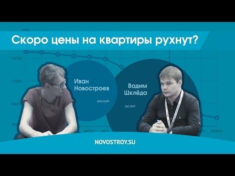 новостройки москвы сдача 2017 2018
