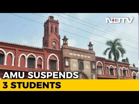 Sedition Case Against 3 AMU Students Over Tribute Event For Terrorist Mp3