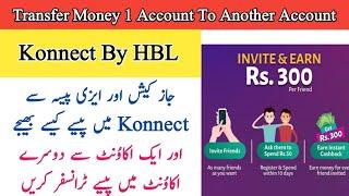 Transfer Money Konnect to Konnect Account/Jazzcash to Konnect/Easypaisa To Konnect