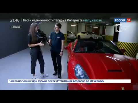 Аренда премиум авто в Москве
