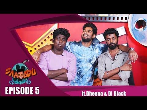 Samodu Velayadu 2  Ft. Dheena & DJ Black | Sam Vishal | New Episode |  BB Jodigal |MediaMasons