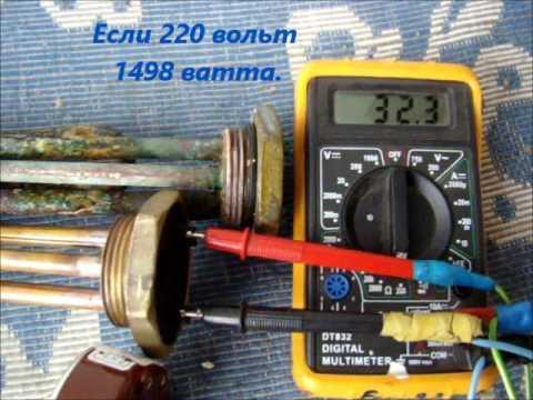 Как проверить термостат водонагревателя мультиметром