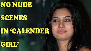 Avani Modi Opens Up On Nude Scenes RUMOURS  In
