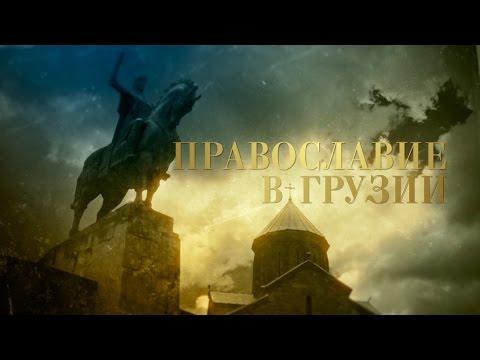 Мир Православия - YouTube