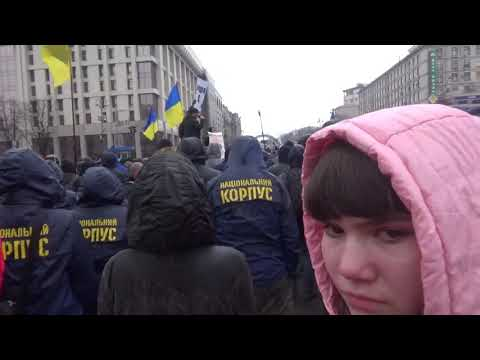 Митинг Национального Корпуса