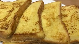 French toast || How to Make French Toast!! Classic Quick and Easy Recipe || my homemade recipe
