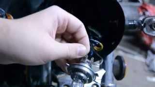 Як встановити лампу H4 на мотоцикл