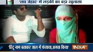 Bulandshahr: New twist in Meerut 'love jihad' case