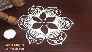 beautiful kolam 7 dots || latest rangoli ||  new muggu || beautiful kolam || creative rangoli