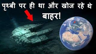 आखिर मिल ही गया एक सम्भाबित UFO पृथ्बी पर ही | Suspected underwater UFO found on Baltic Sea in Hindi