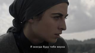 СОФИЧКА.Трейлер