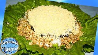 Очень вкусный салат с сыром и черносливом. Простой и очень вкусный