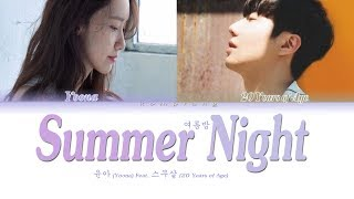 ↬ song : summer night album a walk to remember - special release date 2019.05.30 thank you for watching!! don't forget like and subscribe~ n...