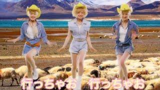 前回も昭和アイドル風3人組の女の子が可愛いと話題でしたが、 今回も黄...
