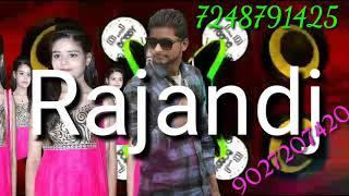 Rajan Hanswal DJ Rajan