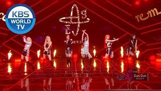Dun Dun - EVERGLOW Music Bank / 2020.02.14