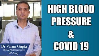 क्या आपका BP ज्यादा है? #Coronavirus #Highbloodpressure (Hindi)