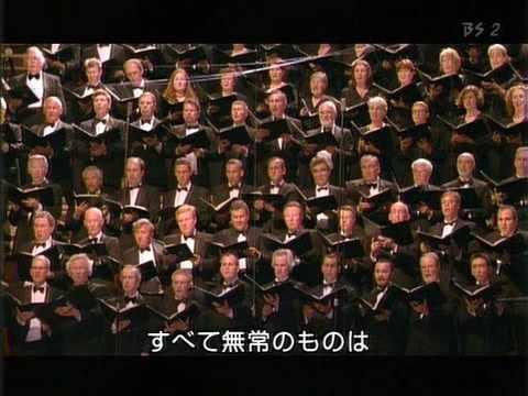 mahler symphony 8 ending relationship