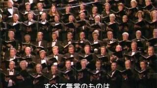 Mahler - Symphony No. 8 - Ending (Rattle, NYOGB)