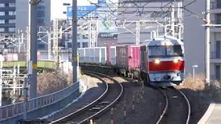 関西本線2089列車(名古屋タ~四日市)DF200-220