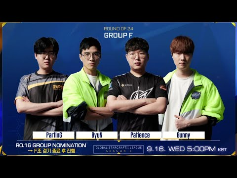 [ENG] 2020 GSL S3 Code S RO24 Group F + RO16 Group Nominations