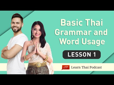 LTP Thai Conversation Lesson 3