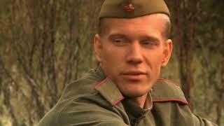 Далеко от войны - смотри полную версию фильма бесплатно на Megogo.net