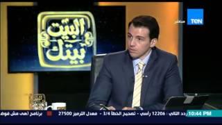 البيت بيتك - طارق عبد العزيز : الشروط التى يجب ان تتوفر فى نائب مجلس النواب فى المجلس