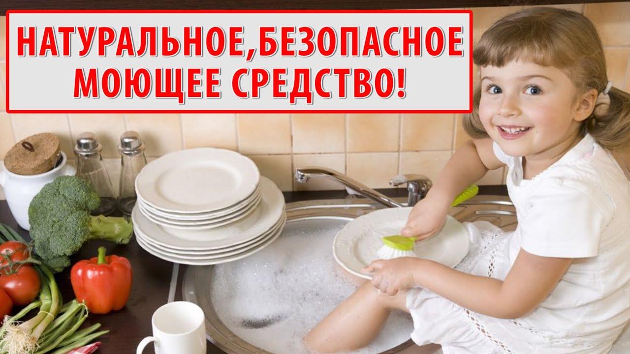 Натуральные чистящие своими руками фото 929