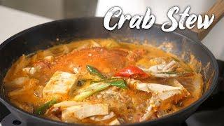 꽃게 된장찌개 레시피ㅣSoybean Paste Stew…