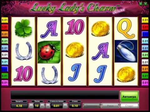 Игровой автомат Lucky Lady's Charm Deluxe (Леди удачи делюкс)
