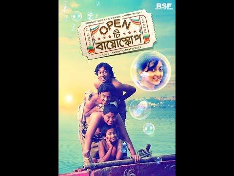 Making / Bengali Movie / Open Tee Bioscope...