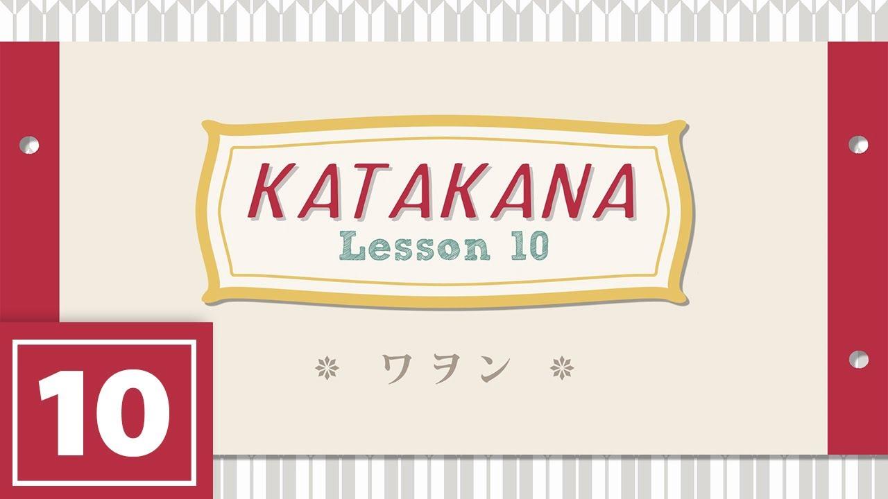 Katakana Lesson 10 - WA WO N