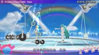 Hatsune Miku Project Diva PC HD Gameplay- Promise