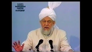 Friday Sermon 1 August 1997