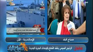 سميرة أحمد عن تبرعها بفساتينها لـ«تحيا مصر»: رسالة حب لبلدي