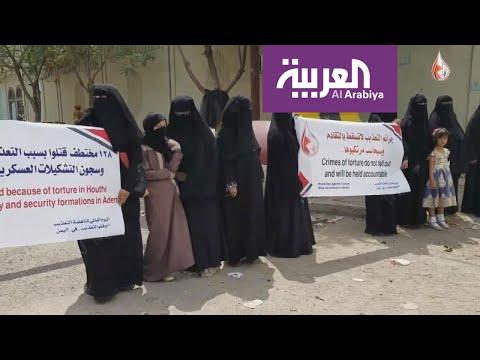 نساء في اليمن.. القتل أو المعتقلات سرية  - 19:53-2019 / 7 / 14