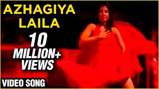 Azhagiya Laila - Ullathai Allitha Tamil Song - Karthik, Rambha