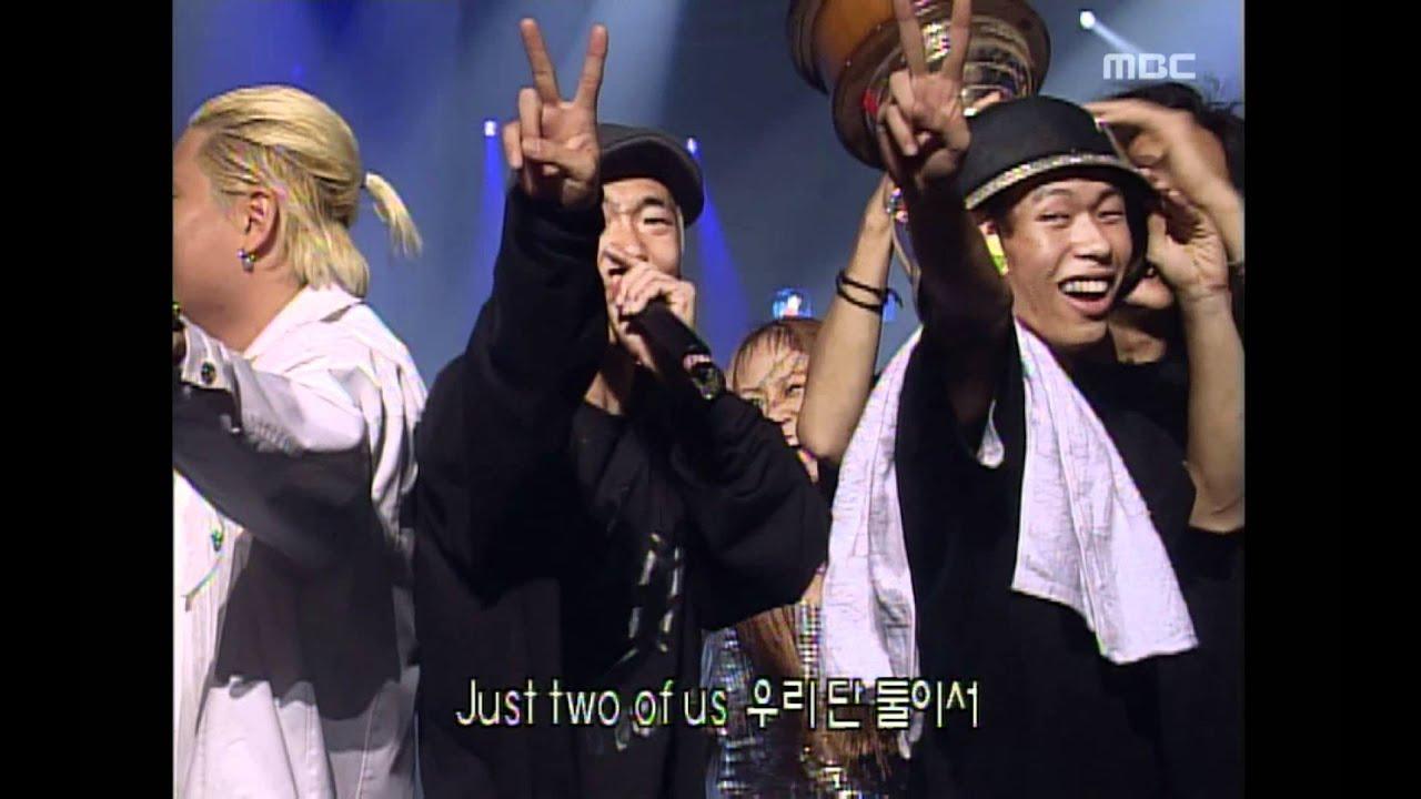 DJ DOC – Run to you, 디제이 디오씨 – 런투유, Music Camp 20000902