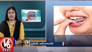 Reasons And Treatment For Dental Problems | Partha Dental Hospital | Good Health | V6 News