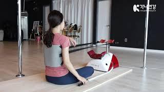 모관운동기계 운동법- 가나건강