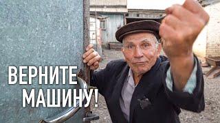 ГДЕ МОЙ ГАЗ-69? Что мы купили на 70000 рублей.