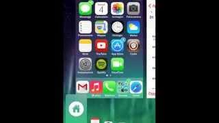 Auxo 2 iphone 4s no problem Video