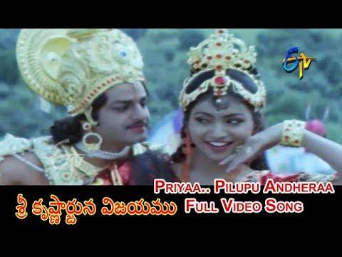 Priyaa.. Pilupu Andheraa Full Video Song | Sri Krishnarjuna Vijayam | Balakrishna | ETV Cinema