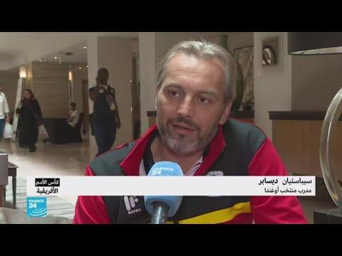 كأس الأمم الأفريقية 2019: لاعبو أوغندا يستأنفون التدريبات بعد إضراب ليومين  - 12:54-2019 / 7 / 5